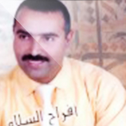 عبد السلام المرابط
