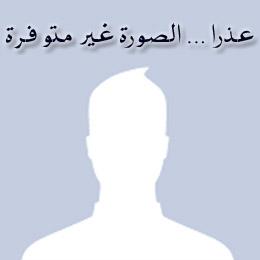 عبد المنعم زين الدين