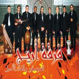 فرقة أريج المغربية