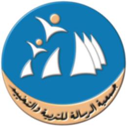 جمعية الرسالة للتربية والتخييم